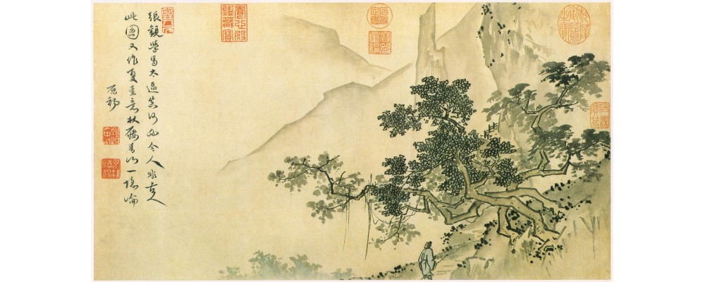 chinese art history essay Research within librarian-selected research topics on chinese history from the questia online library, including full-text online books, academic journals, magazines, newspapers and more.